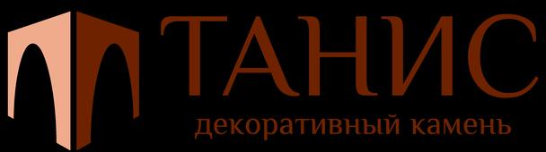 ТАНИС-производство декоративного камня на КМВ