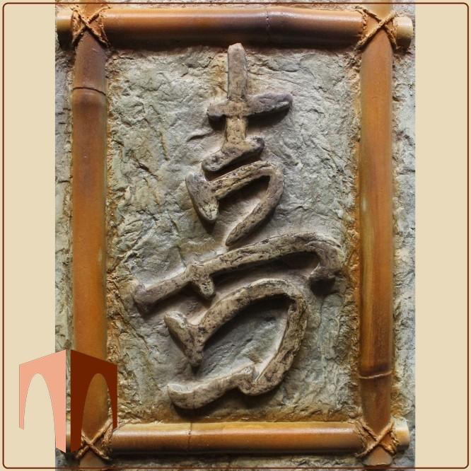 искусственный камень элемент декора от производителя
